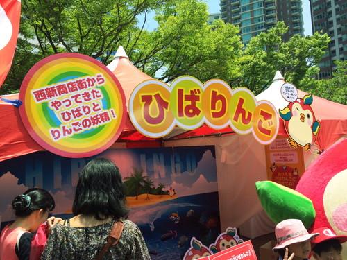 TNC夏祭り_ひばりんご1
